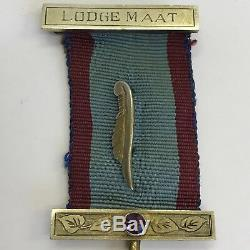 Antique Victorian Solid Silver 1883 Masonic Jewel / Medal Lodge Maat Amethyst