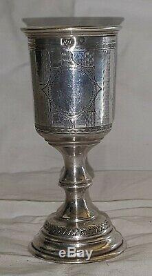Jewish Austrian / Hungarian solid silver vintage Victorian antique kiddush cup