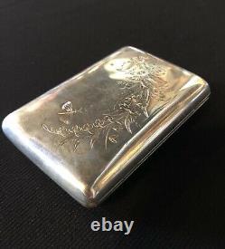 Russian Pre Revolution Sterling Silver Cigarette Case Hallmarked Tobacciana