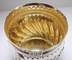 Argent Massif Antique Victorienne Belle Et Gilded Bowl Londres 1888
